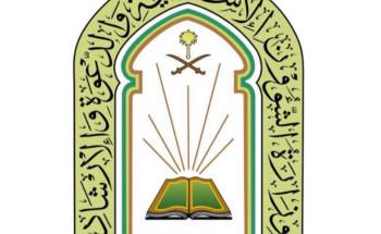 الشؤون الإسلامية تغلق 12 مسجداً مؤقتاً في أربع مناطق بعد ثبوت 15 حالة كورونا بين صفوف المصلين