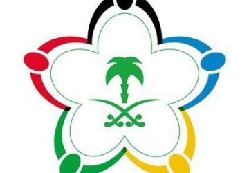 """""""وزارة الرياضة"""" تُعلن تعليق الحضور الجماهيري في جميع المنافسات الرياضية"""
