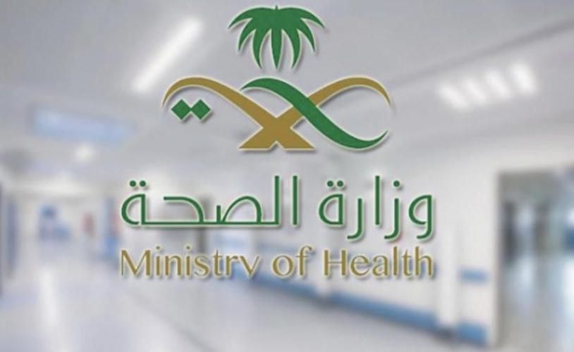"""""""الصحة"""": تسجيل 937 حالة إصابة بكورونا خلال الـ24 ساعة الماضية"""
