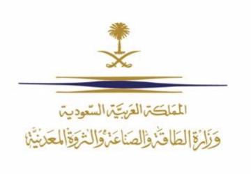 """""""وزارة الطاقة"""" المملكة ترفع صادراتها البترولية إلى 10,6 مليون برميل يوميًا بدءًا من مايو المقبل"""