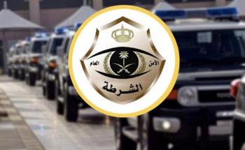 """""""شرطة الرياض"""" تقبض على أشخاص خالفوا أمر منع التجول وتلفظ أحدهم على رجال الأمن في القويعية"""