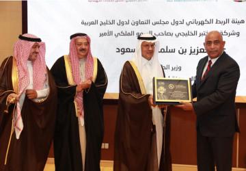 """شركة """"يو إل"""" والمختبر الخليجي لفحص المعدات الكهربائية يفتتحان مختبرا مشتركا لاختبارات الطاقة المتجددة والخدمات"""