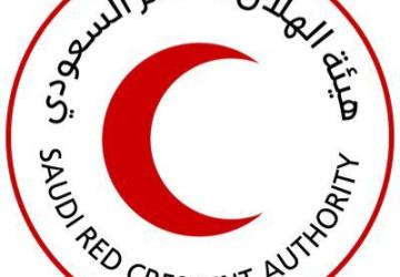 """الهلال الأحمر السعودي يطلق حملة """"دمك حياة لغيرك"""" في 12 منطقة بالمملكة"""