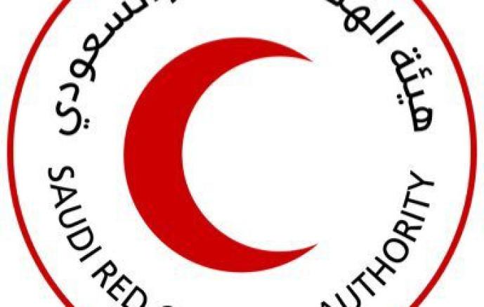 اخضاع منسوبي هيئة الهلال الأحمر السعودي لنظام العمل والتأمينات الاجتماعية