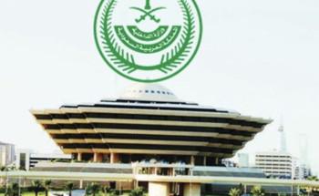 نفذت وزارة الداخلية اليوم الأربعاء، حكم القَتل قصاصاً بأحد الجناة في مدينة الباحة بمنطقة الباحة