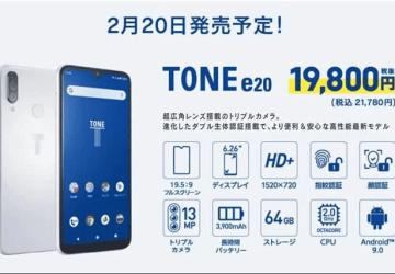 """تعرف على """"الهاتف الذكي"""" الياباني الذي لن يسمح لك بالتقاط صور غير لائقة"""