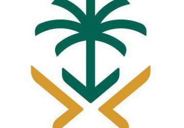 «الزكاة والدخل» تنفذ أكثر من 1335 زيارة تفتيشية في مناطق المملكة للتأكد من التزام المحلات التجارية بتطبيق ضريبة القيمة المضافة بنسبة 5 %