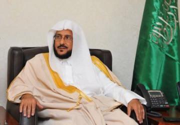 """""""وزير الشؤون الإسلامية"""" يتفقد عددا من المساجد غدا بالرياض"""