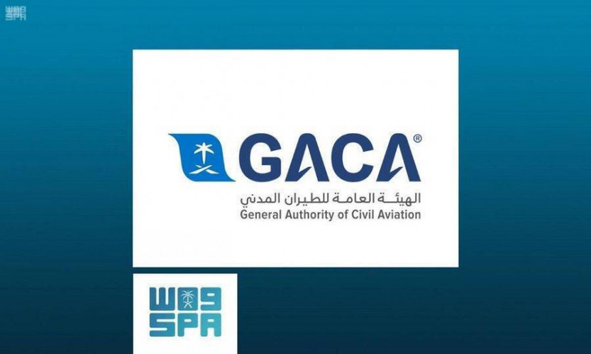 الطيران المدني : إضافة مطاري الجوف وعرعر ضمن استئناف الرحلات الجوية الداخلية