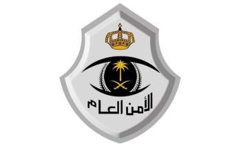 شرطة منطقة حائل : ضبط شبكة تمارس الاتجار بالبشر لجمع المال بالتسول خلال شهر رمضان المبارك