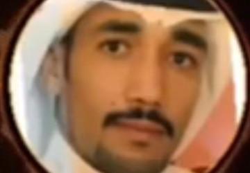 الغانمي يحصل على درجة البكالوريوس من جامعة الملك عبدالعزيز