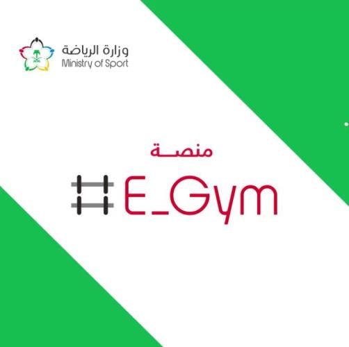 وزارة الرياضة تُطلق مبادرة لتشجيع المجتمع على ممارسة الأنشطة الرياضية مع مدربين متخصصين