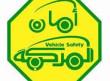 الإدارة العامة للفحص الفني الدوري للسيارات تعلن أوقات العمل… تعرف عليها
