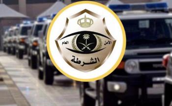 """""""شرطة المنطقة الشرقية"""" إلقاء القبض على 4 مواطنين ارتكبوا جريمة قتـل قبل 4 سنوات"""