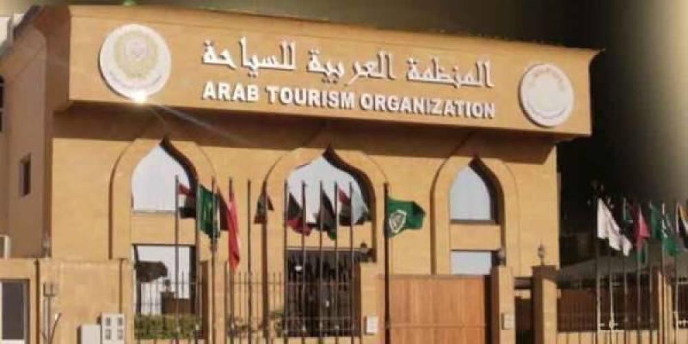 المنظمة العربية للسياحة تُشيد بقرار المملكة إقامة الحج بأعداد محدودة
