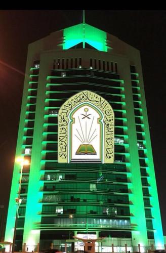 300 شخصية إسلامية بالعالم يشيدون بقرار المملكة بمحدودية الحج ويؤكدون موافقته لمقاصد الشريعة الإسلامية