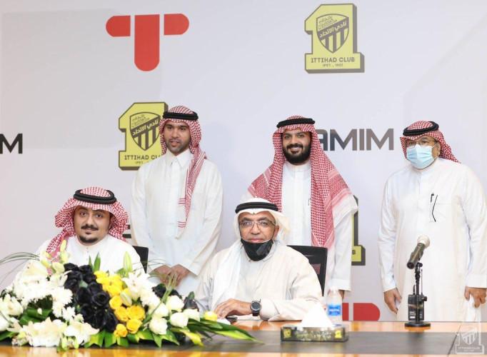 """الإتحاد يمنح """"تميم"""" الحقوق الحصرية لتصنيع الأزياء والاكسسوارات الخاصة بالعميد"""