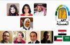 اختتام مهرجان امل وتواصل بوصلة فنية سعودية