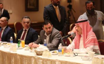 سفارة المملكة لدى الأردن تعقد ملتقى عن مشاركة الأردن في اجتماعات مجموعة العشرين التي تستضيفها المملكة لهذا العام ٢٠٢٠م.