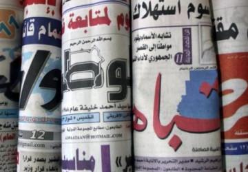 اهتمامات الصحف السودانية