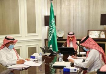 منتدى التعاون العربي الصيني يختتم أعماله بإصدار إعلان عمان والاتفاق على عقد قمة مشتركة