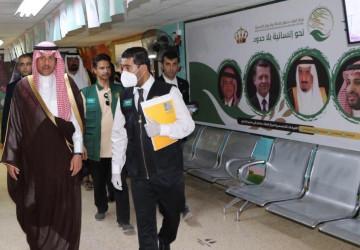 سفير المملكة لدى الأردن يزور مخيم الزعتري للاجئين السوريين