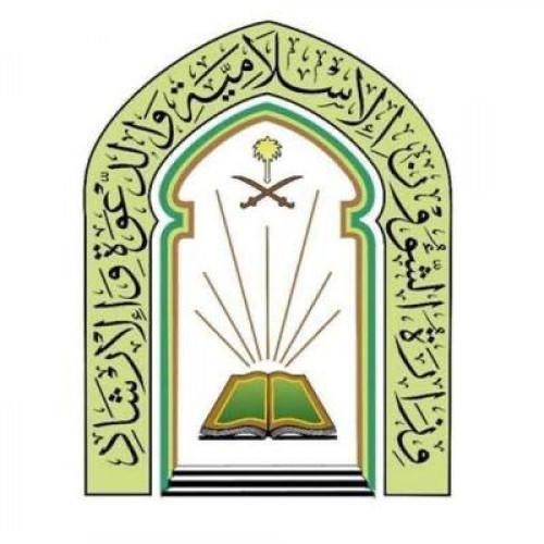 دعاة الشؤون الإسلامية يشاركون في برنامج بسلام امنين عبر قنوات وزارة الإعلام