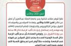 جامعة الملك عبدالعزيز تُعلن نتائج الفرز الثالث والأخير للقبول للعام الجامعي القادم