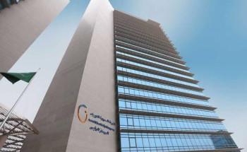 """""""السعودية للكهرباء"""" توقع تمويل مرابحة محلي مشترك بقيمة 9 مليار ريال"""