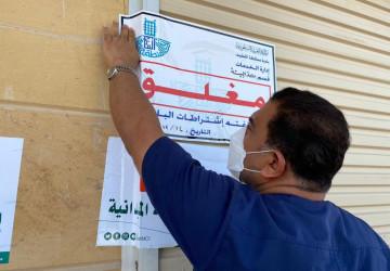 بلدية القطيف تغلق معمل مخالف وتتلف ٣٠٠٠ كجم دجاج فاسد