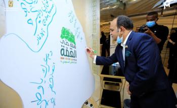"""فندق الواحة بعروس البحر الأحمر""""جدة""""يحتفي باليوم الوطني السعودي 90"""
