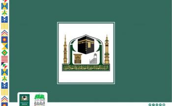 العبود تتقدم بأسمى التهاني والتبريكات بمناسبة ذكرى اليوم الوطني التسعين للمملكة العربية السعودية