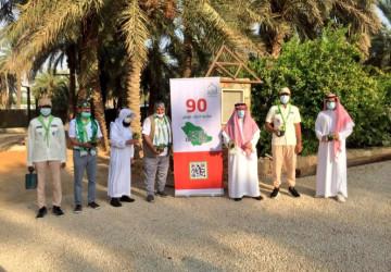 """أعضاء الفريق الكشفي بديوانية آل حسين يشاركون في مبادرة مؤسسة العنود الخيرية """"غرس الشتلات"""""""
