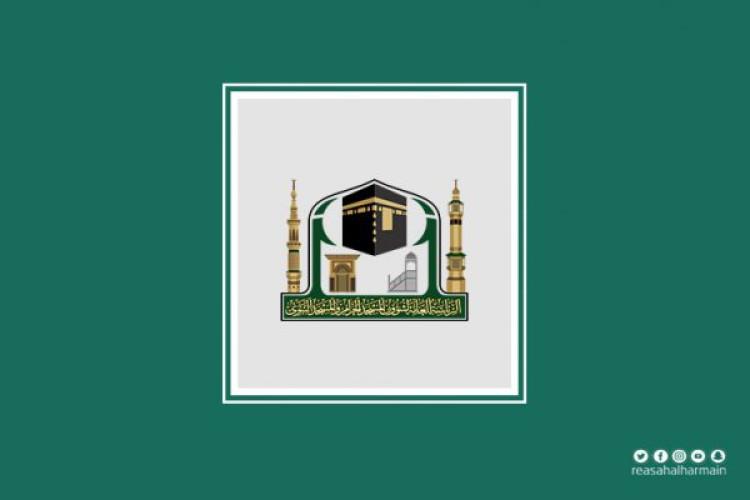 وكالة الشؤون التطويرية النسائية تشرع في تجهيز المُصليات استعداداً لاستقبال القاصدات بالمسجد الحرام