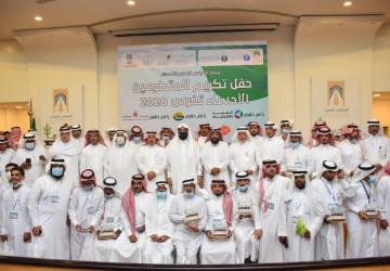 مجلس البلدي بالأحساء يكرم المتطوعين في حملة الأحساء تغرس 2020 بمشاركة 700 متطوع