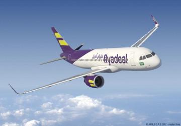 طيران أديل يضيف مطار حائل لشبكة رحلاته الجوية