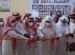 بعد موافقة كريمة ورعاية من محافظ الأحساء الأمير بدر بن محمد بن جلوي ال سعود
