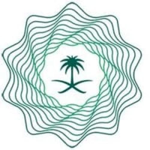 وزارة المالية تعلن عن توفر وظائف إدارية شاغرة