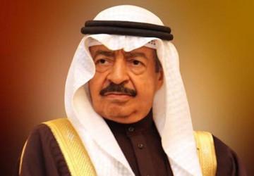 الديوان الملكي البحريني يعلن وفاة رئيس الوزراء الأمير خليفة بن سلمان آل خليفة