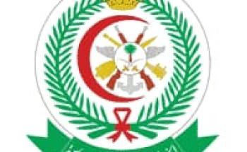 مستشفى القوات المسلحة بوادي الدواسر يعلن عن 57 وظيفة للجنسين لحملة الدبلوم فما فوق
