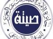 تعليم الرياض يعلن فتح الترشيح لجائزة الأميرة صيته بنت عبدالعزيز للتميز