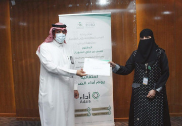 د.الشهراني يكرّم مستشفى الملك خالد بالخرج لحصوله على المركز الأول على مستوى المملكة كأفضل مشروع تحسين اداء بمستشفى عام