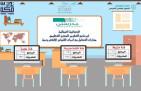 2174 متدربة بتعليم مكة تنهي تدريبها على برنامج مهارات التعامل مع أدوات القياس الإلكتروني بمنصة مدرستي