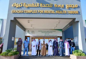 مدير صحة تبوك يدشن مشروع الملف الطبي الإلكتروني وعدد من البرامج في مجمع إرادة والصحة النفسية