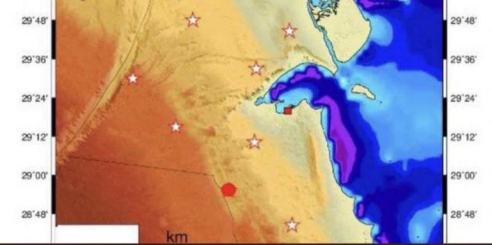 الشبكة الوطنية الكويتية لرصد الزلازل ترصد زلزالا بقوة 4ر4 جنوب غرب الكويت