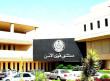 مستشفى قوى الأمن بالرياض يعلن عن توفر وظائف