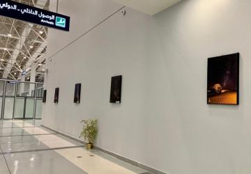 ثقافة وفنون الشمالية تزين مطار عرعر بعدد من الأعمال الفنية