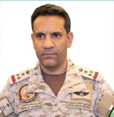 """""""التحالف"""": الدفاعات الجوية تعترض وتدمر طائرة بدون طيار مفخخة أطلقت تجاه خميس مشيط"""