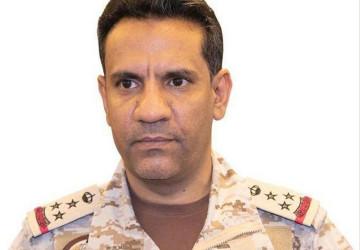 """""""قوات التحالف"""" تدمِّر صاروخًا باليستيًّا أطلقته الميليشيا الحوثية فوق مدينة الرياض"""