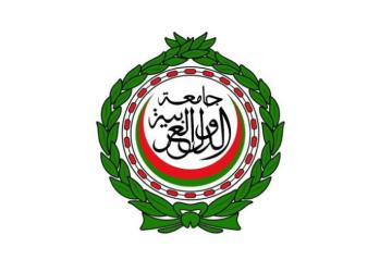 أمين عام جامعة الدول العربيةيؤيد ما ورد في بيان وزارة الخارجية بشأن التقرير الذي زود به الكونغرس حول مقتل المواطن جمال خاشقجي